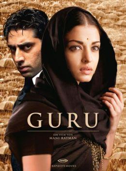 """Постер к фильму """"Гуру: Путь к успеху"""" /Guru/ (2007)"""
