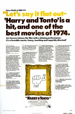 "Постер к фильму ""Гарри и Тонто"" /Harry and Tonto/ (1974)"