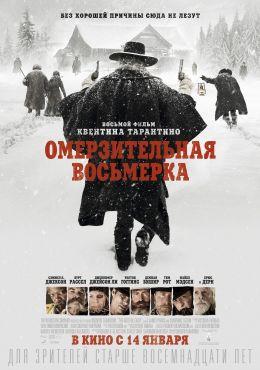 «Расписание Кино Астрахань Большое Кино Расписание» — 2016