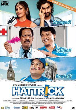 """Постер к фильму """"Без ума от крикета"""" /Hattrick/ (2007)"""