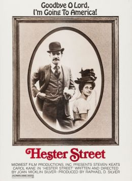 "Постер к фильму ""Хестер стрит"" /Hester Street/ (1975)"