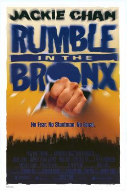 """Постер к фильму """"Разборка в Бронксе"""" /Hung faan keoi/ (1995)"""