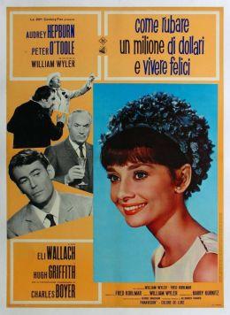 """Постер к фильму """"Как украсть миллион"""" /How to Steal a Million/ (1966)"""