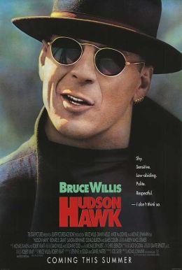 """Постер к фильму """"Гудзонский ястреб"""" /Hudson Hawk/ (1991)"""