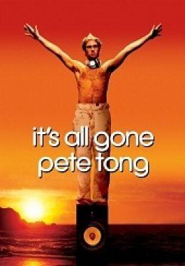 """Постер к фильму """"Глухой пролет"""" /It's All Gone Pete Tong/ (2004)"""