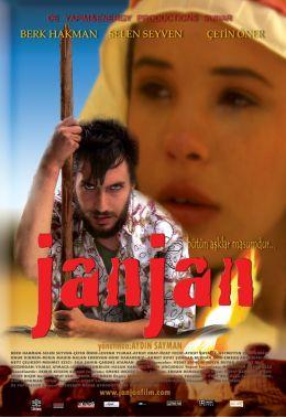 """Постер к фильму """"Жанжан"""" /Janjan/ (2007)"""