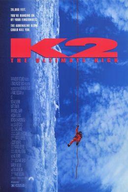 """Постер к фильму """"К-2"""" /K2/ (1991)"""