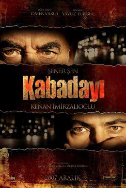 """Постер к фильму """"Честь"""" /Kabadayi/ (2007)"""