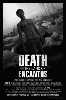 """Постер к фильму """"Смерть в стране чар"""" /Kagadanan sa banwaan ning mga Engkanto/ (2007)"""