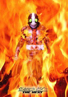 """Постер к фильму """"Следующий наездник в маске"""" /Kamen raida: The next/ (2007)"""