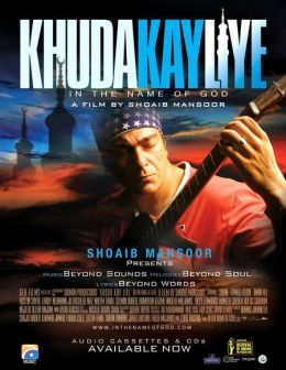 "Постер к фильму ""Во имя Бога"" /Khuda Kay Liye/ (2007)"