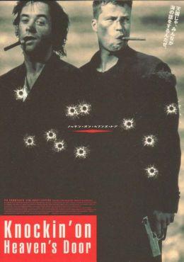 """Постер к фильму """"Достучаться до небес"""" /Knockin' on Heaven's Door/ (1997)"""