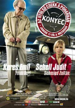 "Постер к фильму ""Конец"" /Konyec - Az utolso csekk a poharban/ (2007)"