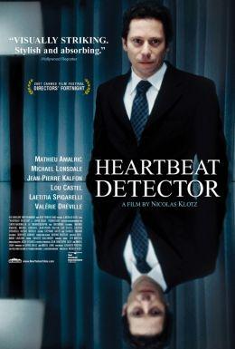 """Постер к фильму """"Человеческий фактор"""" /La question humaine/ (2007)"""
