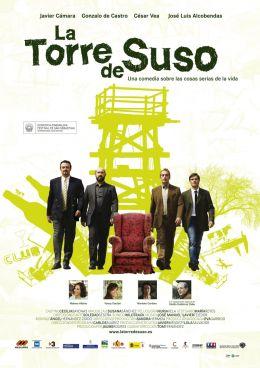 "Постер к фильму ""Вышка Сузо"" /La torre de Suso/ (2007)"