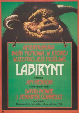 Лабиринт. Постер