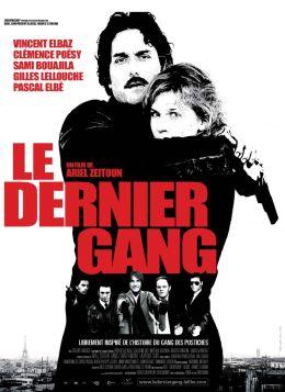 """Постер к фильму """"Бандиты в масках"""" /Le dernier gang/ (2007)"""