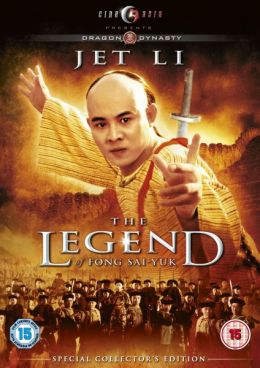 "Постер к фильму ""Легенда"" /Fong Sai Yuk/ (1993)"