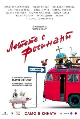 """Постер к фильму """"Летите на Росинанте"""" /Letete s Rossinant/ (2007)"""