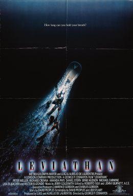 "Постер к фильму ""Левиафан"" /Leviathan/ (1989)"