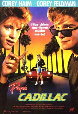 """Постер к фильму """"Водительские права"""" /License to Drive/ (1988)"""