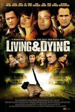 """Постер к фильму """"Жить или умереть"""" /Living & Dying/ (2007)"""