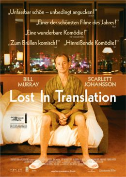 "Постер к фильму ""Трудности перевода"" /Lost in Translation/ (2003)"