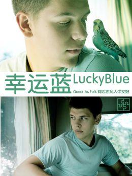 "Постер к фильму ""Голубой везунчик"" /Lucky Blue/ (2007)"