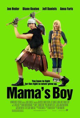 """Постер к фильму """"Маменькин сынок"""" /Mama's Boy/ (2007)"""