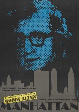 "Постер к фильму ""Манхэттен"" /Manhattan/ (1979)"
