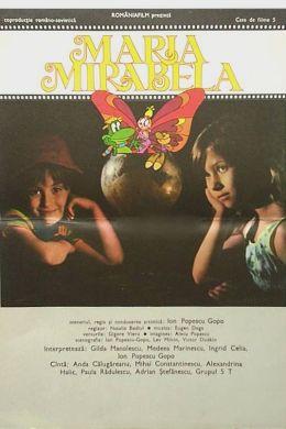 """Постер к фильму """"Мария, Мирабела""""  (1981)"""