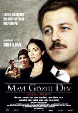 """Постер к фильму """"Голубоглазый гигант"""" /Mavi gozlu dev/ (2007)"""