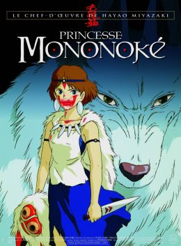 """Постер к фильму """"Принцесса Мононоке"""" /Mononoke-hime/ (1997)"""