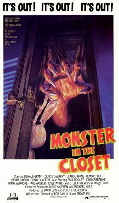 "Постер к фильму ""Монстр в шкафу"" /Monster in the Closet/ (1986)"