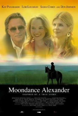 """Постер к фильму """"Победительница"""" /Moondance Alexander/ (2007)"""