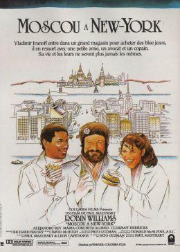 """Постер к фильму """"Москва на Гудзоне"""" /Moscow on the Hudson/ (1984)"""