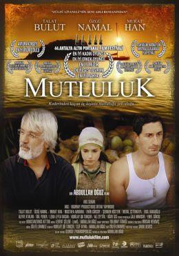 """Постер к фильму """"Счастье"""" /Mutluluk/ (2007)"""
