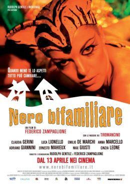 """Постер к фильму """"Дом из кошмарного сна"""" /Nero bifamiliare/ (2007)"""