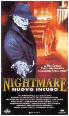 """Постер к фильму """"Кошмар на улице Вязов 7"""" /New Nightmare/ (1994)"""