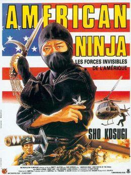 """Постер к фильму """"9 смертей ниндзя"""" /Nine Deaths of the Ninja/ (1985)"""