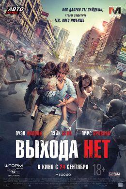 кино уют славянск-на-кубани