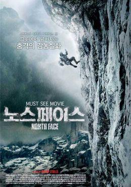 """Постер к фильму """"Северная стена"""" /Nordwand/ (2008)"""