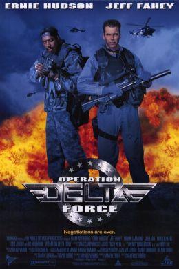 """Постер к фильму """"Операция отряда """"Дельта"""""""" /Operation Delta Force/ (1997)"""