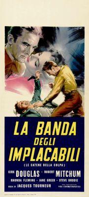 "Постер к фильму ""Из прошлого"" /Out of the Past/ (1947)"