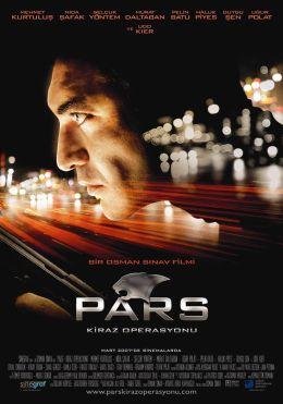 """Постер к фильму """"Леопарды: Операция вишня"""" /Pars: Kiraz operasyonu/ (2007)"""
