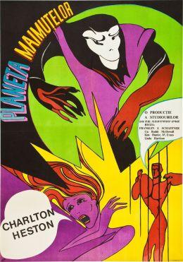 "Постер к фильму ""Планета обезьян"" /Planet of the Apes/ (1968)"