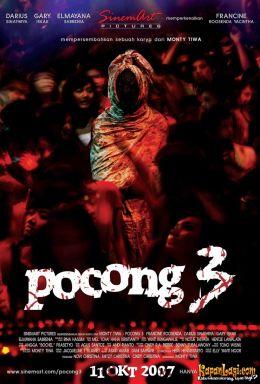 "Постер к фильму ""Саван призрака 3"" /Pocong 3/ (2007)"