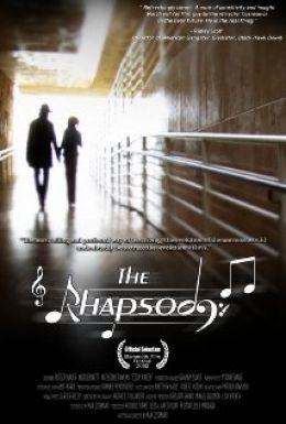 """Постер к фильму """"Рапсодия"""" /The Rhapsody/ (2008)"""