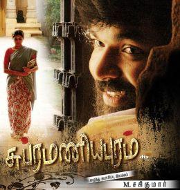 """Постер к фильму """"Расплата неминуема"""" /Subramaniapuram/ (2008)"""
