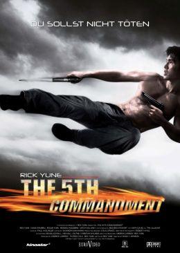 """Постер к фильму """"Пятая заповедь"""" /The Fifth Commandment/ (2008)"""